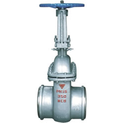 Water Seal Gate Valve